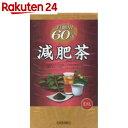 オリヒロ お徳用減肥茶 3g×60包