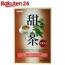 オリヒロ 甜茶100% 2g×26包【楽天24】[オリヒロ 甜茶(てんちゃ)]