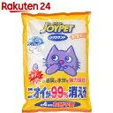 ジョイペット シリカサンド クラッシュ 4.6L【楽天24】[JoyPet(ジョイペット) 猫砂・ネコ砂(シリカゲル)]