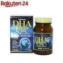 ����ҥ� DHA525mg 90γ ��30��ʬ�ڳ�ŷ24��[����ҥ� EPA]