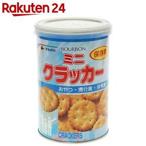 ブルボン 保存缶 ミニクラッカー 75g【bosai_6】