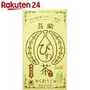 長崎びわ茶 やくおうじゅ 2.5g20袋【楽天24】[秋月園 びわ]