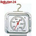 タニタ オーブン用温度計 オーブンサーモ 5493【楽天24】[タニタ 料理用温度計]