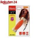 Hartz デンタル ボーン SS 超小型犬用【楽天24】【あす楽対応】[Hartz(ハーツ) フレバーおもちゃ・玩具(犬用)]
