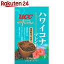 UCC スーパーアロマ ハワイコナブレンド(粉) 230g【楽天24】[UCC コーヒー(レギュラー)]