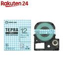 キングジム テプラPROテープ SWX12BH(チェック青/グレー文字 12mm幅)【楽天24】[テプラ テプラテープ]