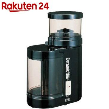 カリタ 電動コーヒーミル セラミックミル C-90 ブラック