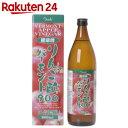 ユウキ製薬 リンゴ酢バーモント900 5倍濃縮 900ml【楽天24】[ユウキ製薬 りんご酢]