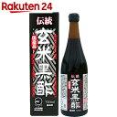 ユウキ製薬 伝統玄米黒酢 720ml【楽天24】[ユウキ製薬 黒酢]
