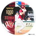 1000GAMES記念 BIG缶プレート #33銀次 (東北楽天ゴールデンイーグルス 野球 ファン 応援 グッズ)