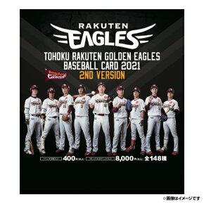 【Eコレ】2021楽天イーグルスベースボールカード 2ndバージョン≪1BOX<20パック・120枚入り>≫《楽天イーグルス》
