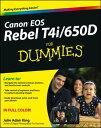 Canon EOS Rebel T4i/650D For Dummies【電子書籍】[ Julie Adair King ]
