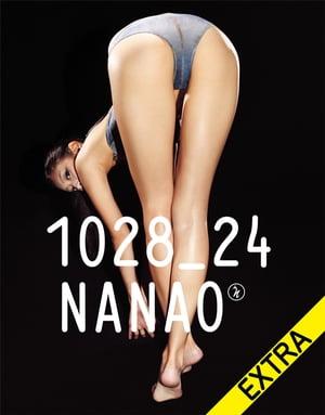 電子オリジナル「1028_24 NANAO EXTRA 菜々緒 超絶美脚写真集」【電子書籍】[ 菜々緒 ]