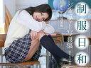 制服日和 ヒミツの放課後編 ジェニファー写真集【電子書籍】 会田我路