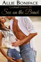 ショッピングiface Sex on the Beach【電子書籍】[ Allie Boniface ]