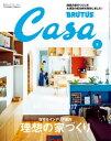 Casa BRUTUS(カーサ ブルータス) 2017年 2月号 [理想の家づくり]【電子書籍】[ カーサブルータス編集部 ]