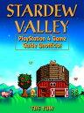 ショッピングニンテンドースイッチ Stardew Valley Nintendo Switch Game Guide Unofficial【電子書籍】[ The Yuw ]