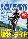 CYCLE SPORTS 2016ǯ12���