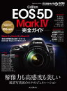 ����� EOS 5D Mark IV ����������