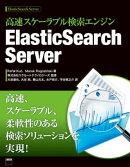 ��®��������֥븡������ ElasticSearch Server