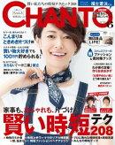 CHANTO 2016ǯ 06���