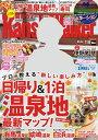 KansaiWalker関西ウォーカー 2016 No.21【電子書籍】[ KansaiWalker編集部 ]