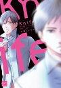 Knife【電子限定特典付き】【電子書籍】[ 千葉リョウコ ]
