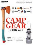 GO OUT�����Խ� CAMP GEAR BOOK Vol.2