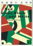 ����� Red Green Black and White