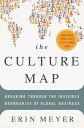 書, 雜誌, 漫畫 - The Culture Map (INTL ED)Decoding How People Think, Lead, and Get Things Done Across Cultures【電子書籍】[ Erin Meyer ]