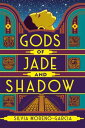 Gods of Jade and Shadowa perfect blend of fantasy, mythology and historical fiction set in Jazz Age Mexico【電子書籍】[ Silvia Moreno-Garcia ]