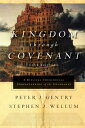 Kingdom through Covenant (Second Edition) A Biblical-Theological Understanding of the Covenants