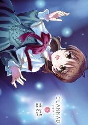 CLANNAD-クラナド-(5)【電子書籍】[ Key ]
