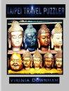 Taipei Travel Puzzler【電子書籍】[ Virinia Downham