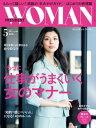PRESIDENT WOMAN(プレジデントウーマン) 2017年5月号【電子書籍】 PRESIDENT WOMAN編集部