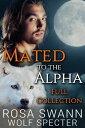 樂天商城 - Mated to the Alpha Full Collection【電子書籍】[ Wolf Specter ]