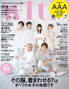 with2018年 9月号【電子書籍】[ with編集部 ]