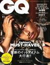 GQ JAPAN 2017年11月号 No.174【電子書籍】