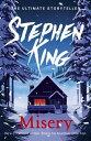 Misery【電子書籍】 Stephen King