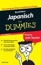 Sprachf?hrer Japanisch f?r Dummies【電子書籍】[ Eriko Sato ]