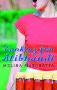 Looking for Alibrandi【電子書籍】[ Melina Marchetta ]
