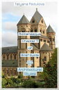 Romanesque. Chapter 7 of Brief Guide to the History of Architectural Styles【電子書籍】[ Tatyana Fedulova ]