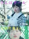 上田芹菜 アイテム口コミ第1位