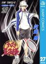 テニスの王子様 27【電子書籍】[ 許斐剛 ]...