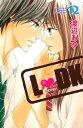 L・DK12巻【電子書籍】[ 渡辺あゆ ]
