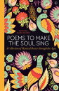 Poems to Make the Soul SingA Collection of Mystical Poetry through the Ages【電子書籍】