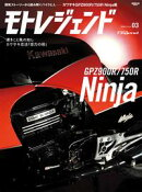 ��ȥ쥸����� Vol.3 ���掠�� Ninja��