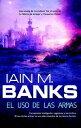 El uso de las armas【電子書籍】[ Iain M. Banks ]
