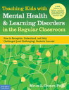 Teaching Kids with Mental Health & Learning Disorders in the Regular ClassroomHow to Recognize, Understand, and Help Challenged (and Challenging) Students Succeed【電子書籍】[ Myles L. Cooley, Ph.D. ]