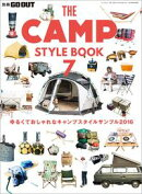 GO OUT�����Խ� THE CAMP STYLE BOOK 7